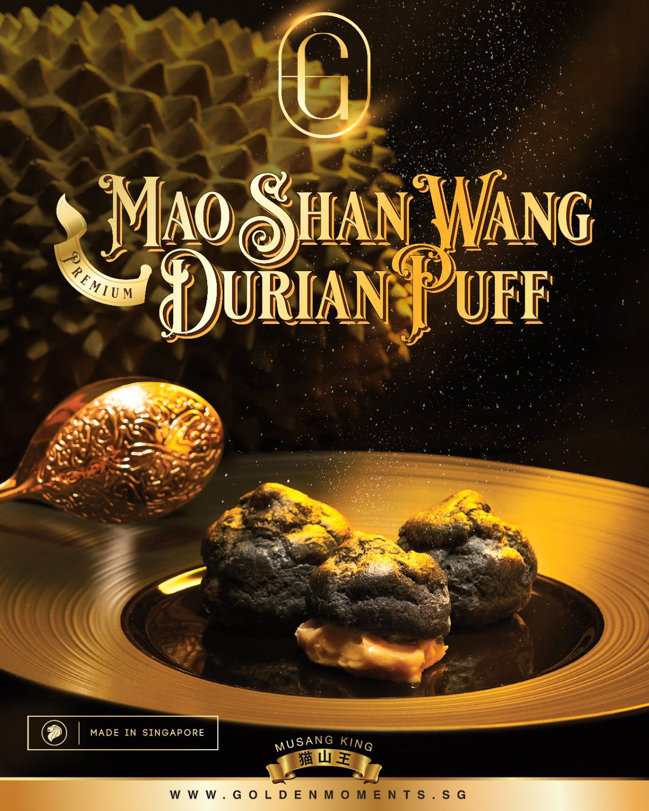 Premium Mao Shan Wang Durian Puff (Box of 12 pieces)