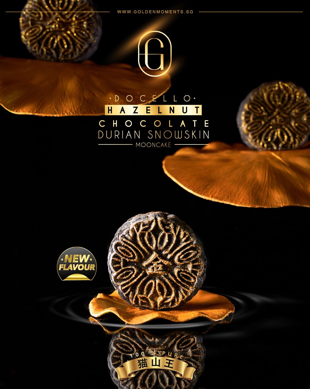 Single Piece Docello Hazelnut Chocolate Mao Shan Wang Snowskin Mooncake (1 Piece Only)