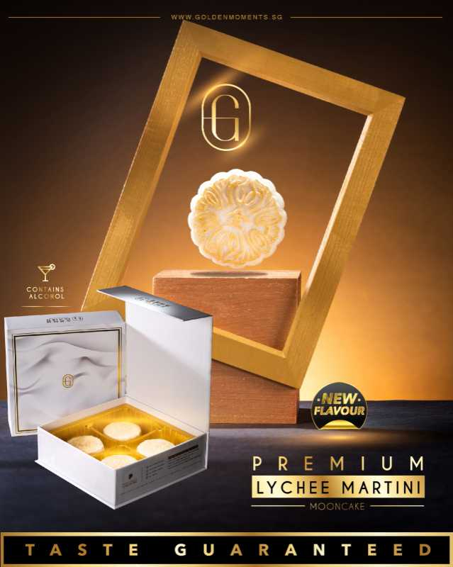 [CLEARANCE SALES] [1 FOR 1] Signature Mao Shan Wang Snowskin Mooncake (Box of 4) + Premium Lychee Martini Snowskin Mooncake (Box of 4)  [WHILE STOCKS LAST]