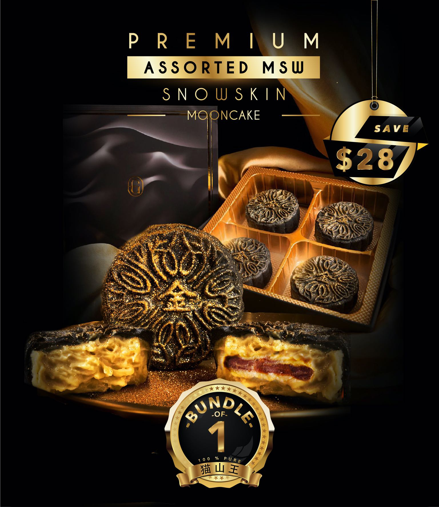 Assorted MSW Snowskin Mooncake (Box of 4) - (SAVE $28)