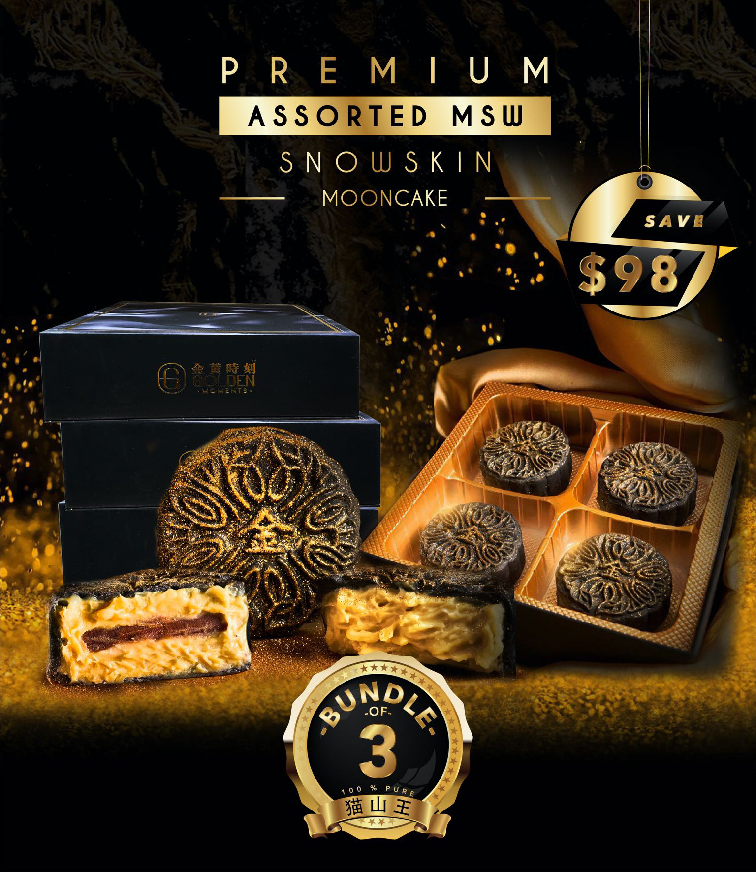 Assorted Mao Shan Wang Flavours Snowskin Mooncake (Box of 4) - Bundle of 3 (SAVE $98)