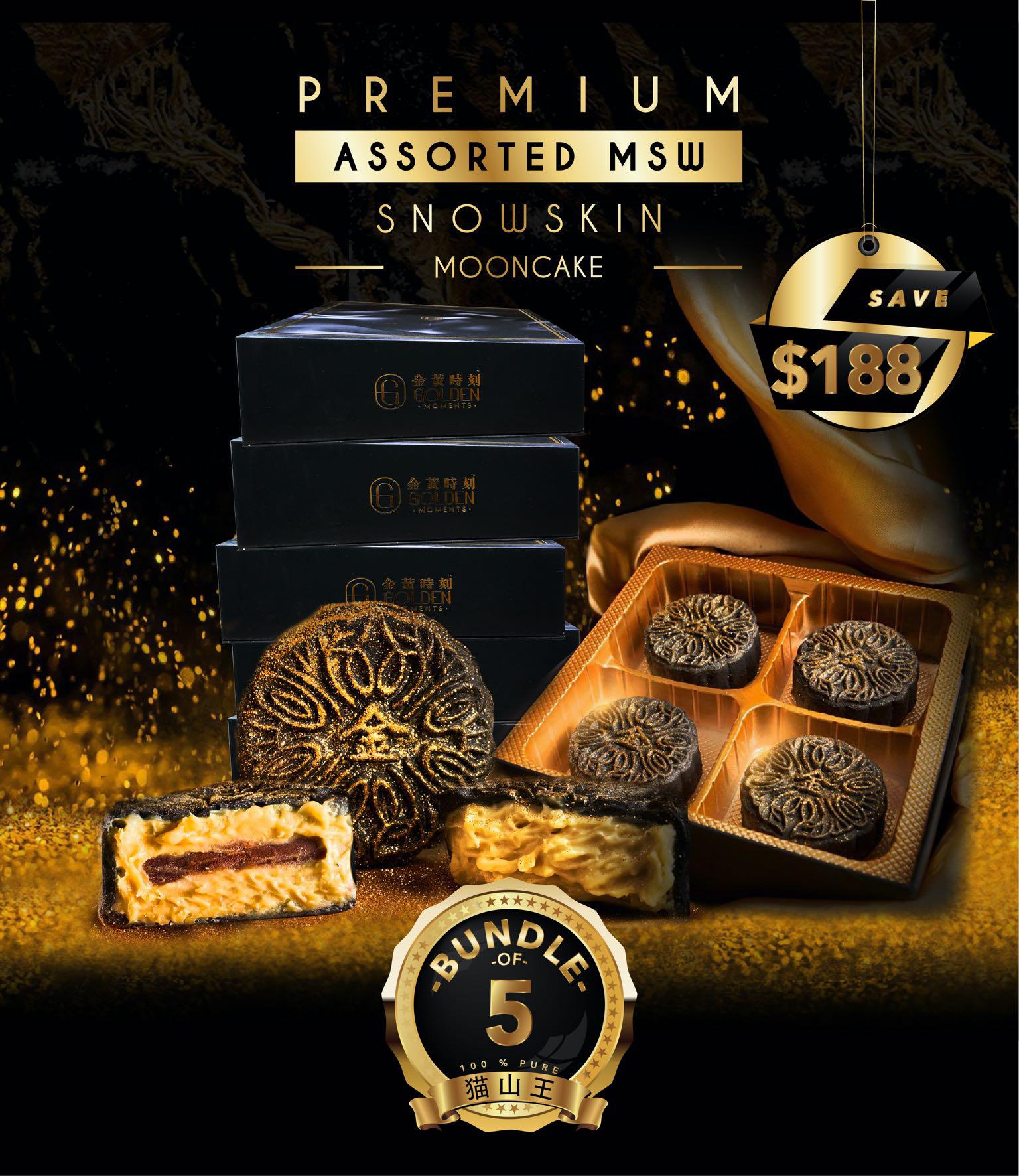 Assorted Mao Shan Wang Snowskin Mooncake (Box of 4) - Bundle of 5 (SAVE $188)