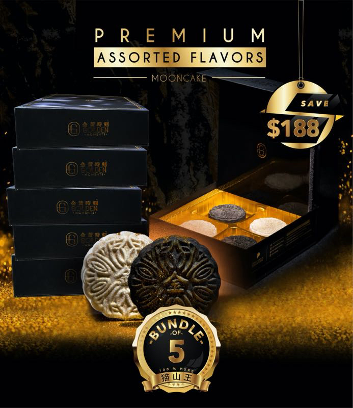 Assorted 4 Flavours Snowskin Mooncake (Box of 4) - Bundle of 5 (SAVE $188)
